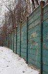 Zeď kolem býv. základny PVO skupiny VEGA, tzv. Klondajku
